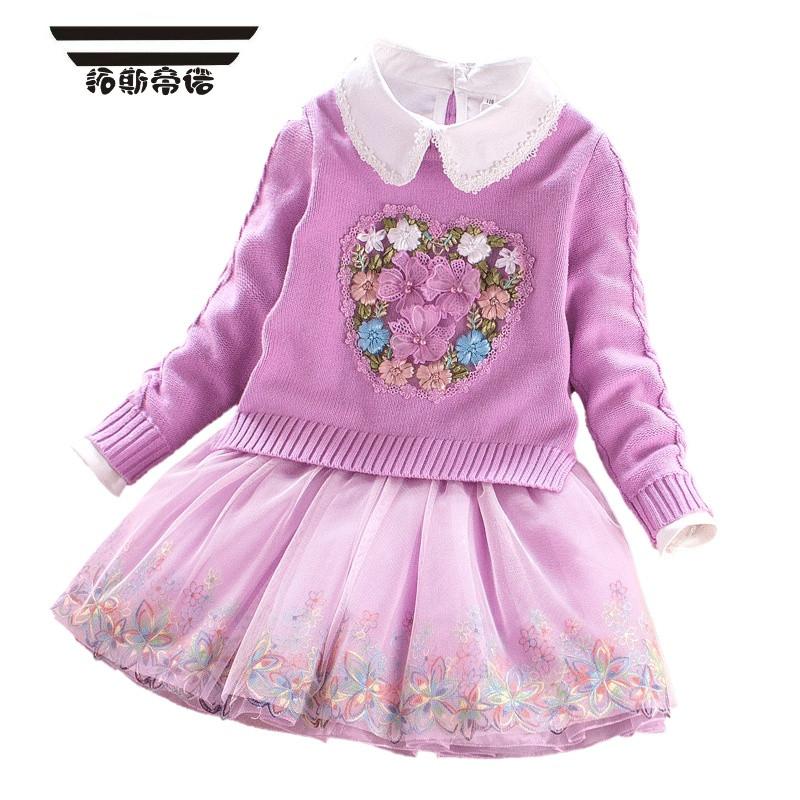 童装2017秋冬新款女童毛衣套裙儿童宝宝裙子两件套女孩公主裙套装