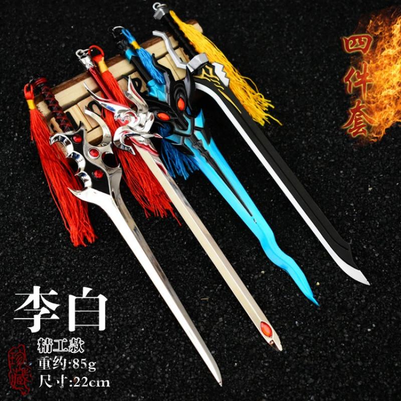 王者英雄李白凤求凰酒壶超大号剑金属武器荣耀模型指尖陀螺玩具送