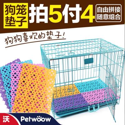 塑料寵物狗籠墊子兔籠墊板腳墊狗貓兔子墊板網格墊板狗墊子狗窩墊