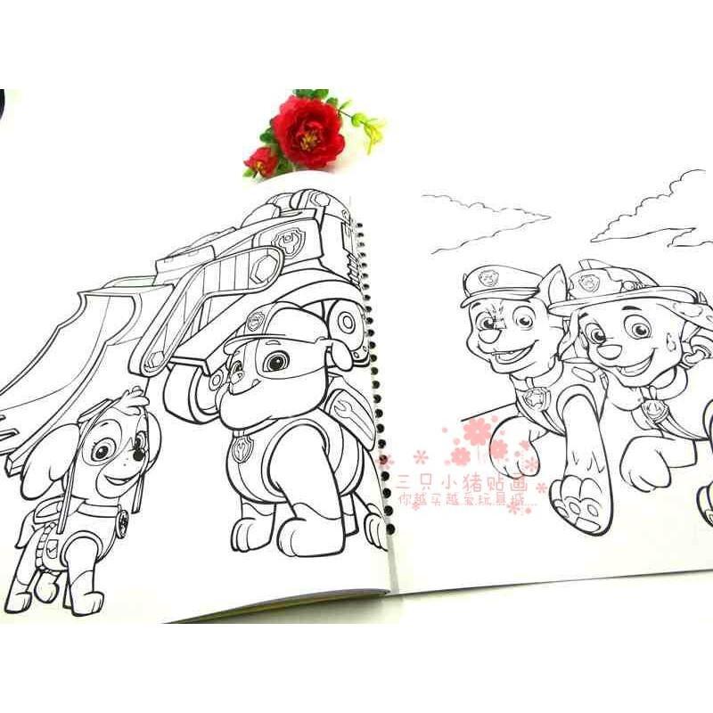 汪汪队立大功狗狗巡逻队卡通涂色本填色本儿童小孩学画画涂鸦送笔