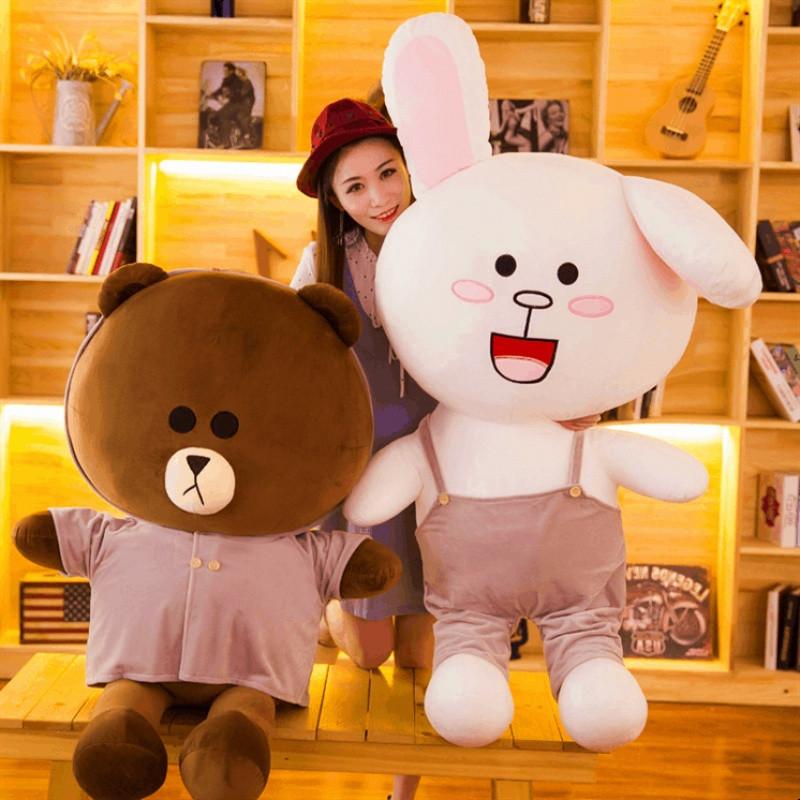 毛绒玩具布朗熊公仔大号可妮兔抱枕女生可爱韩国萌创意生日抱抱熊