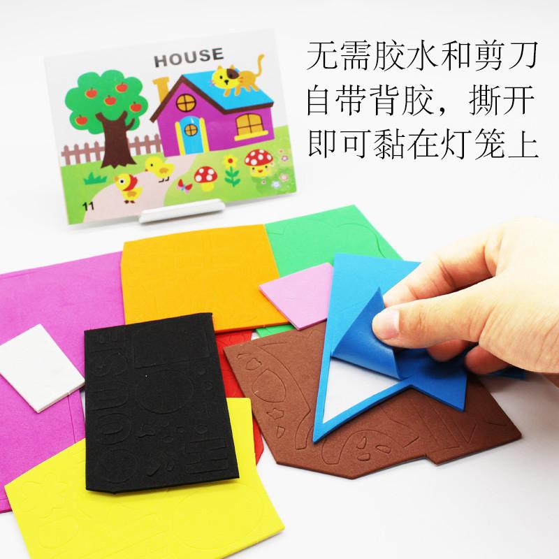 春节diy灯笼手工制作材料包幼儿园儿童创意新年纸灯笼立体粘贴画