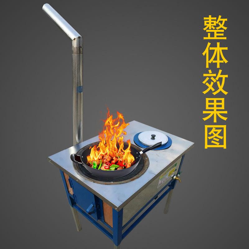 包邮农村柴火灶家用柴火炉节能柴灶火炉柴火灶户外烧火炉烧柴灶台图片