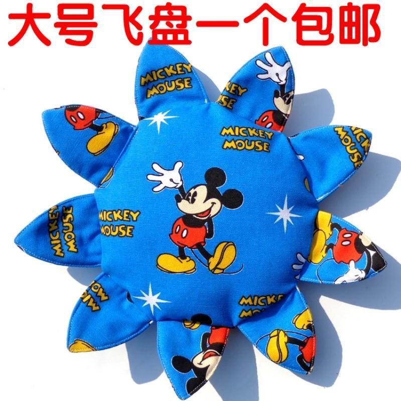 大号儿童软飞盘 幼儿园手工厚帆布 飞碟沙包玩具1个包邮