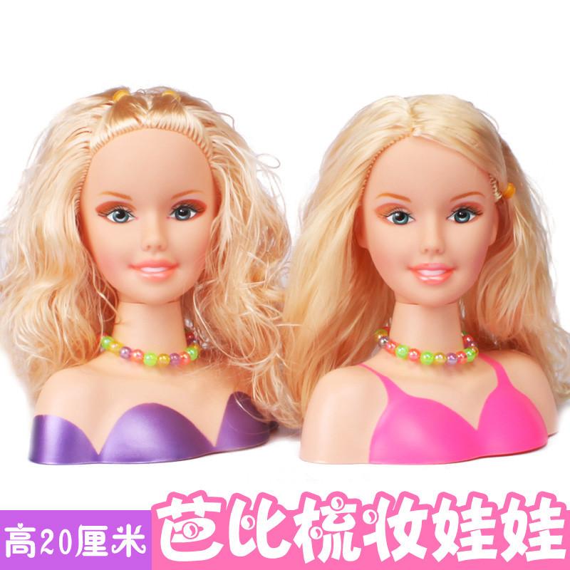 半身芭比娃娃玩具女孩可练习梳头扎头发型带化妆品公主洋娃娃套装
