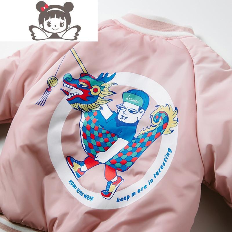 童装男童加厚棉服2017宝宝冬装儿童拜年服女童棉服外套