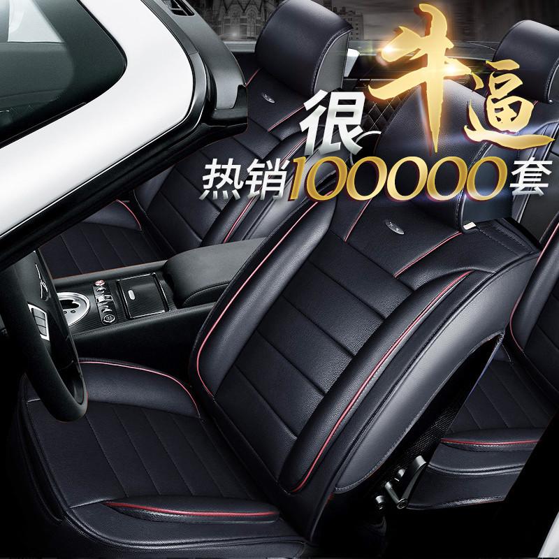 汽车坐垫现代35ix25朗动名图新胜达途胜悦动瑞纳四季通用座垫全包