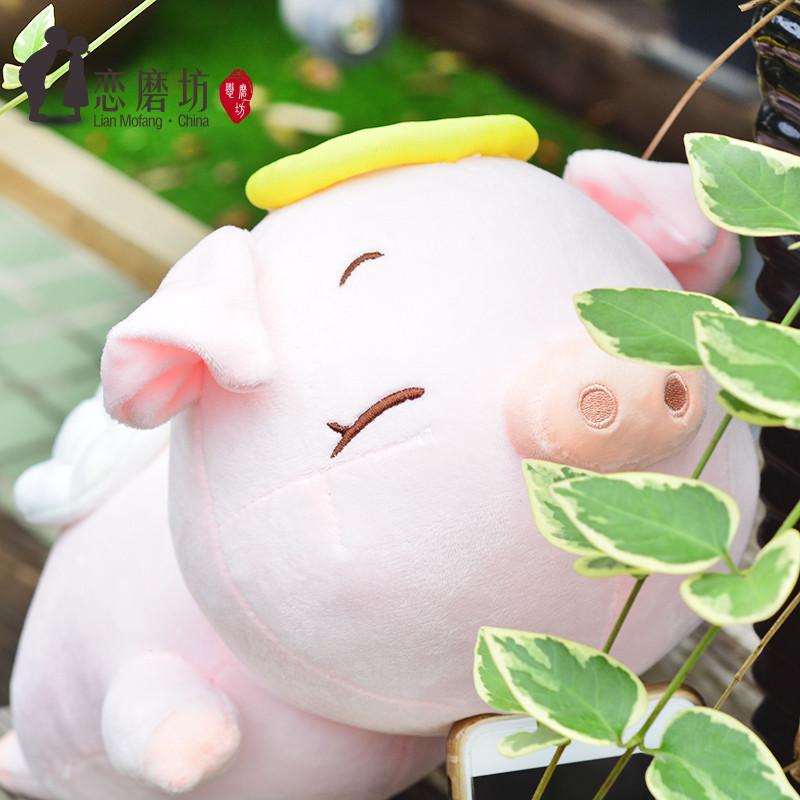 可爱卡通天使猪抱枕小猪公仔布娃娃猪猪玩偶毛绒玩具趴趴猪礼物女