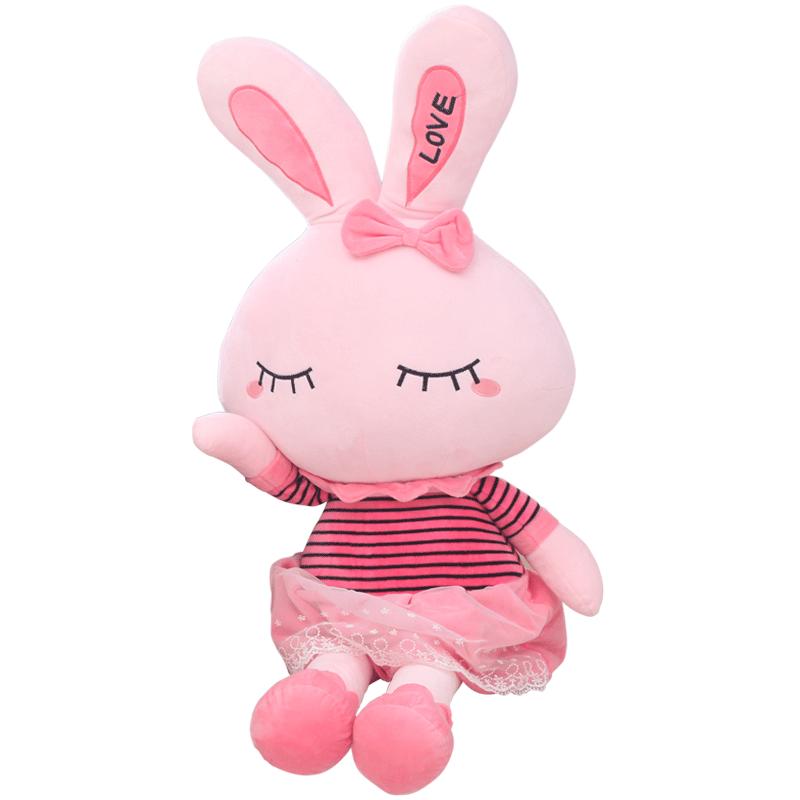 兔子毛绒玩具公仔抱枕粉色小白兔可爱娃娃儿童玩偶睡觉抱女孩超萌