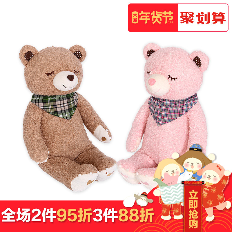 丽芙熊毛绒玩具大号抱枕可爱娃娃公仔玩偶送女生日礼物