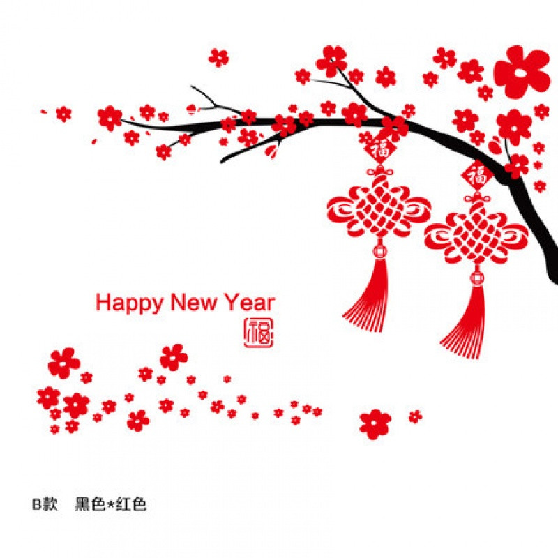 墙贴纸新年春节元旦玻璃橱窗贴窗花装饰-梅花灯笼