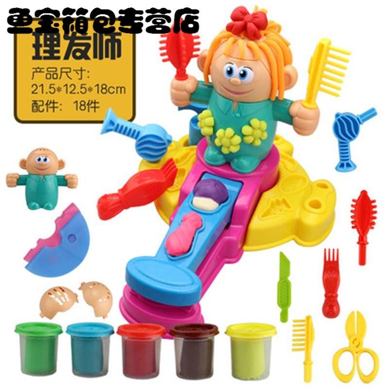 彩泥模具儿童橡皮泥模具工具套装女孩雪糕机冰淇淋黏土手工泥适用于3