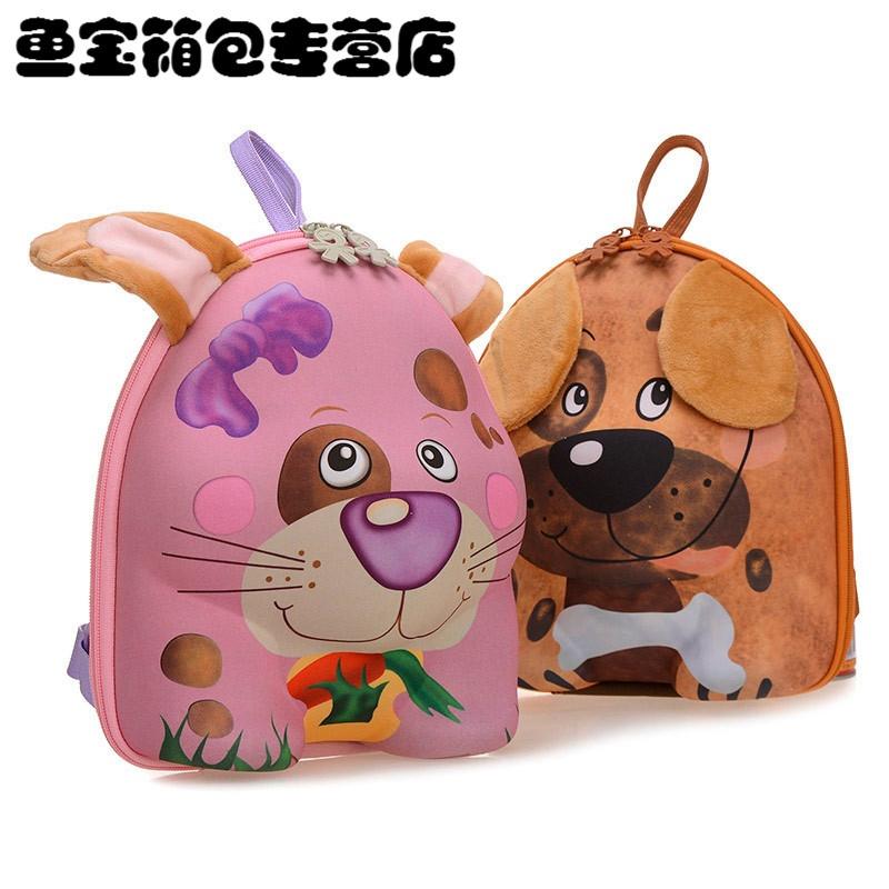 压壳儿童3d卡通动物双肩背包幼儿园宝宝软壳小书包lyjd