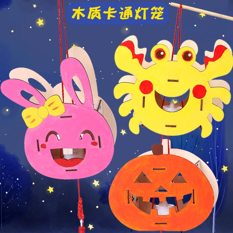 春节元旦南瓜灯笼diy材料包拼装儿童学生手工制作绘画