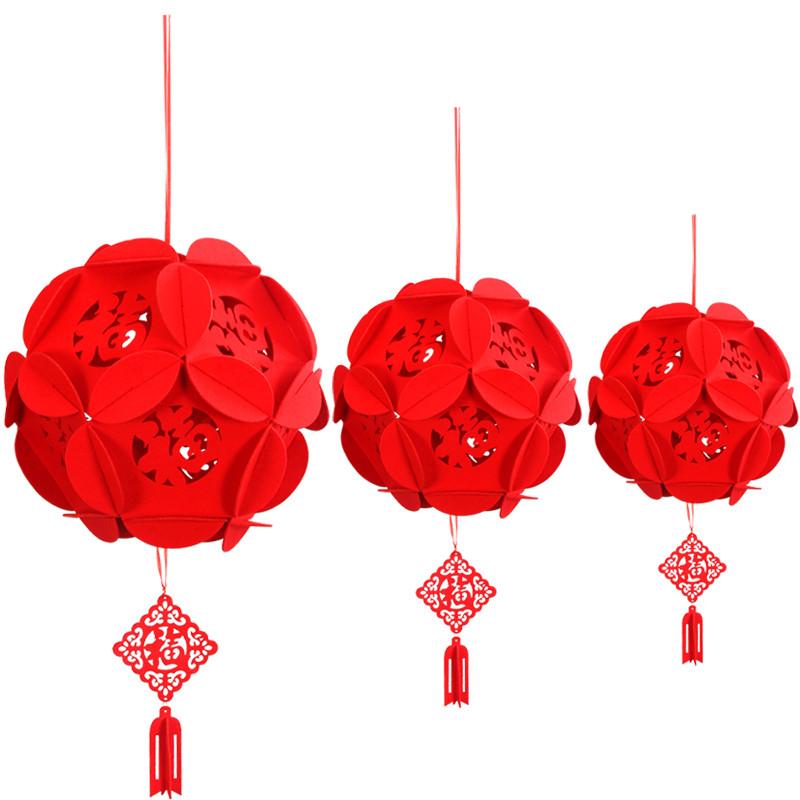 无纺布diy福字绣球灯笼挂饰 春节手工制作花球材料包