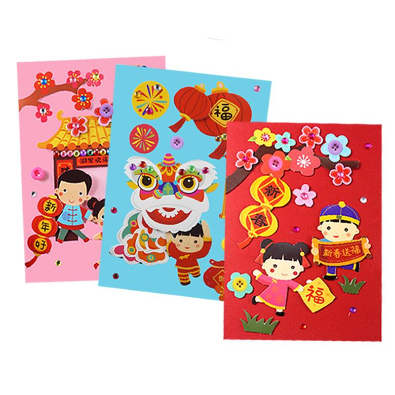 兒童創意手工自制感恩節賀卡diy制作材料包教師新年春節卡片