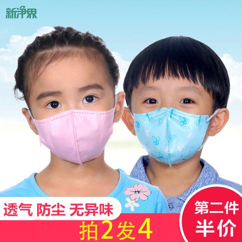儿童口罩女男小孩卡通冬季防寒保暖立体可爱宝宝透气防病菌