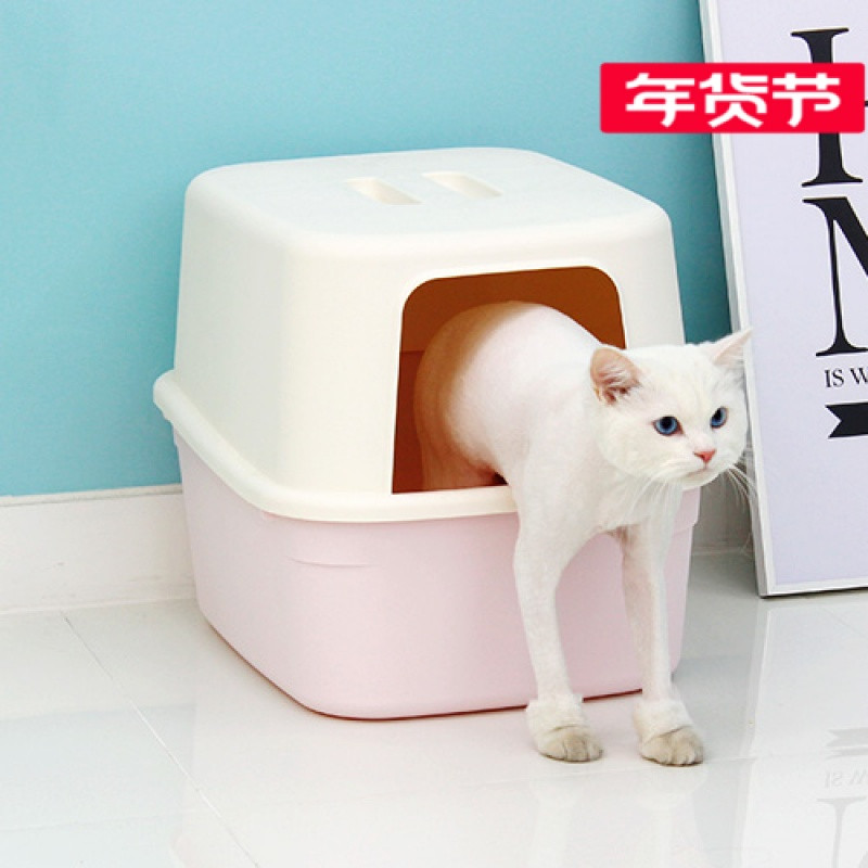 猫砂盆大号半封闭猫厕所猫咪沙盆屎盆便盆送铲子