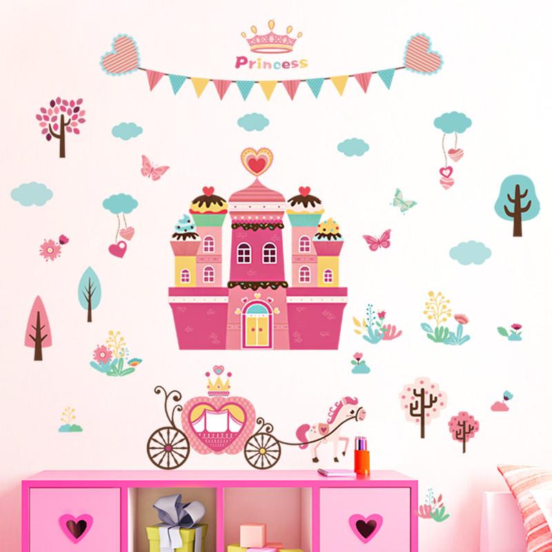 卡通学校幼儿园装饰品墙贴纸可爱儿童房宝宝卧室公主城堡自粘贴画