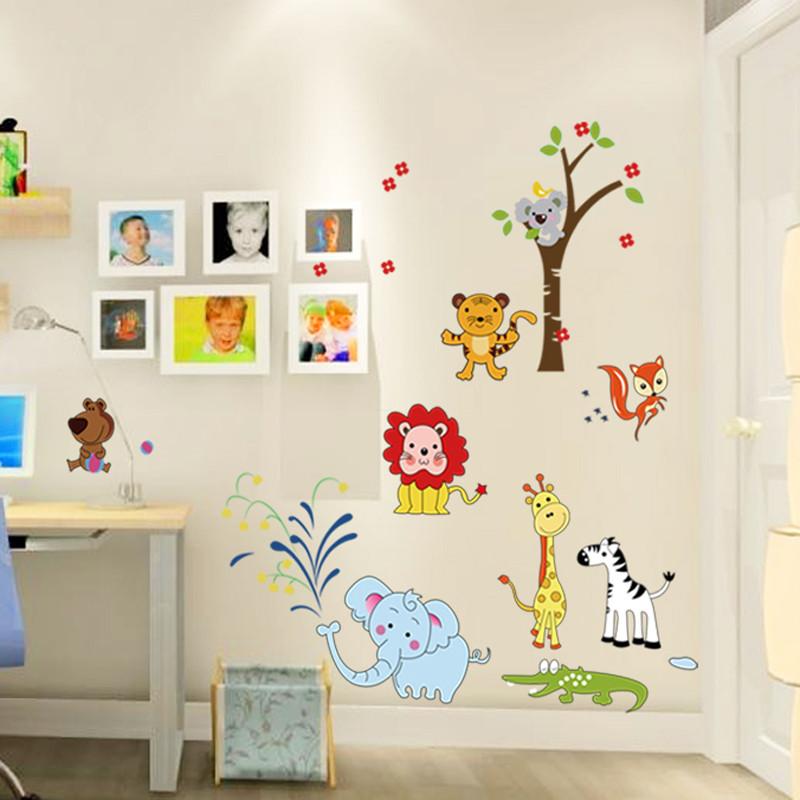 幼儿园宝宝儿童房动物墙贴卧室装饰墙壁卡通墙上贴纸墙纸贴画自粘图片