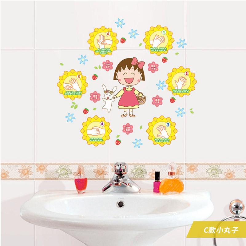 kitty儿童洗手步骤图贴纸pvc卡通防水卫生间幼儿园墙面装饰墙贴画