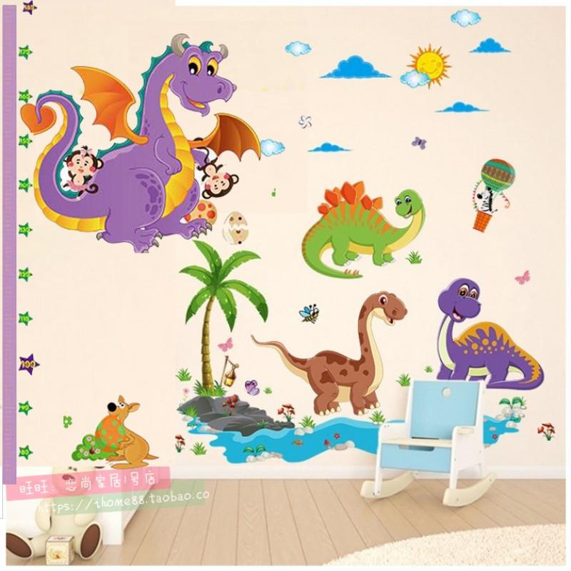 超大幼儿园墙壁装饰墙纸贴画男孩卧室宝宝儿童房间卡通恐龙墙贴纸