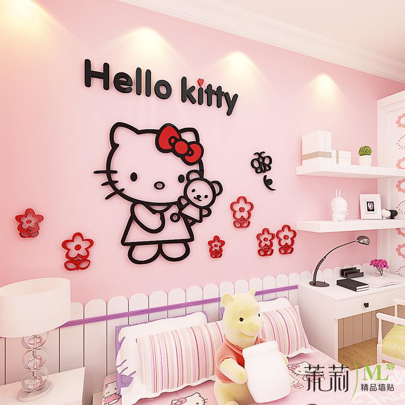 kt猫3d立体亚克力墙贴沙发卧室女孩儿童房幼儿园床头背景墙壁卡通
