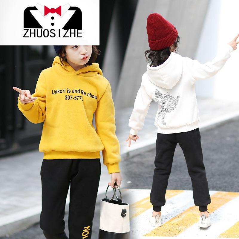 女童卫衣套装秋冬2017新款加绒儿童马甲三件套女孩冬装时尚童装潮