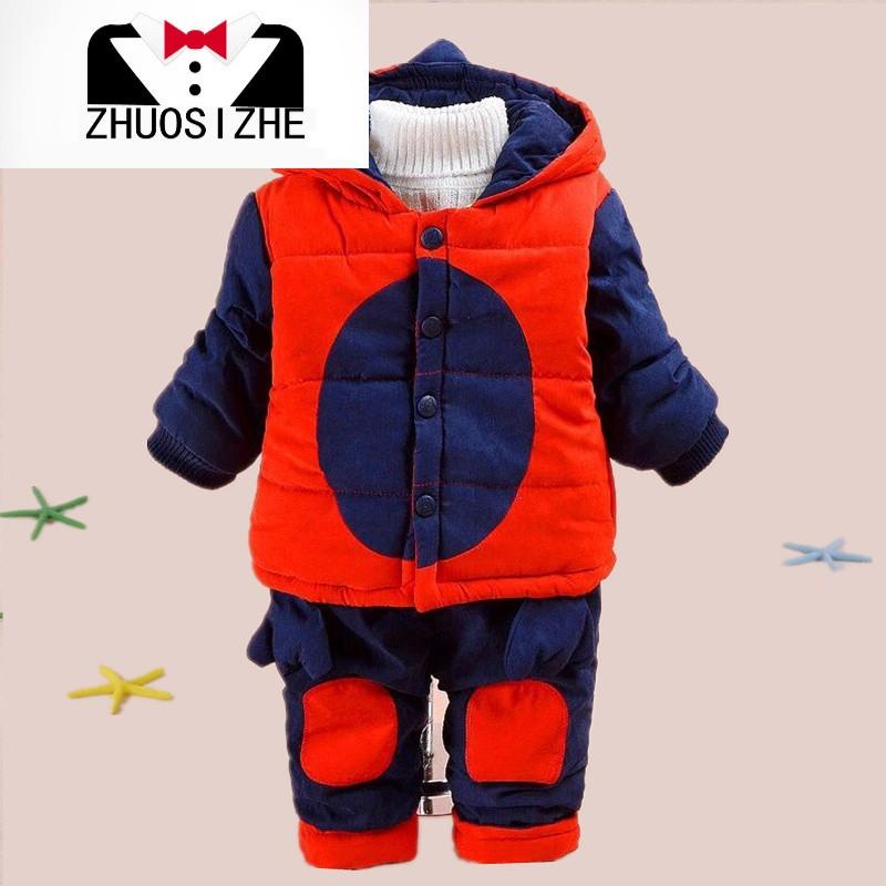 男童装秋冬款加绒套装婴儿童小孩衣服男宝宝冬天1-2-3