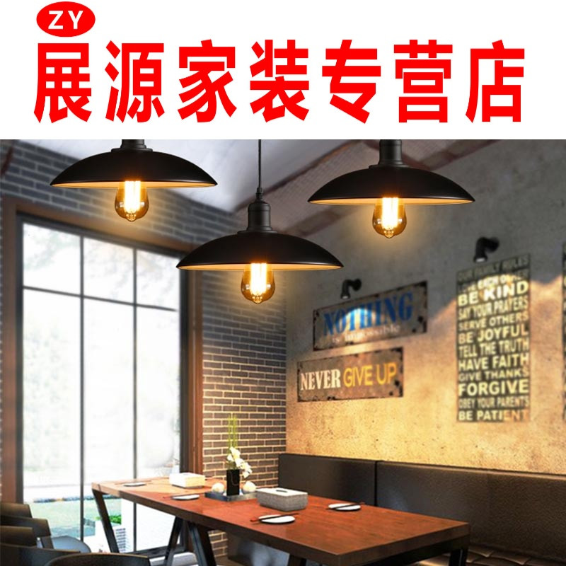 复古吊灯工业风灯罩loft餐厅吧台个性创意酒吧咖啡厅铁艺锅盖网吧
