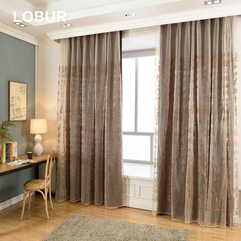 中国风书法窗纱定制新中式绣花窗帘客厅卧室阳台书房飘窗纱帘成品图片
