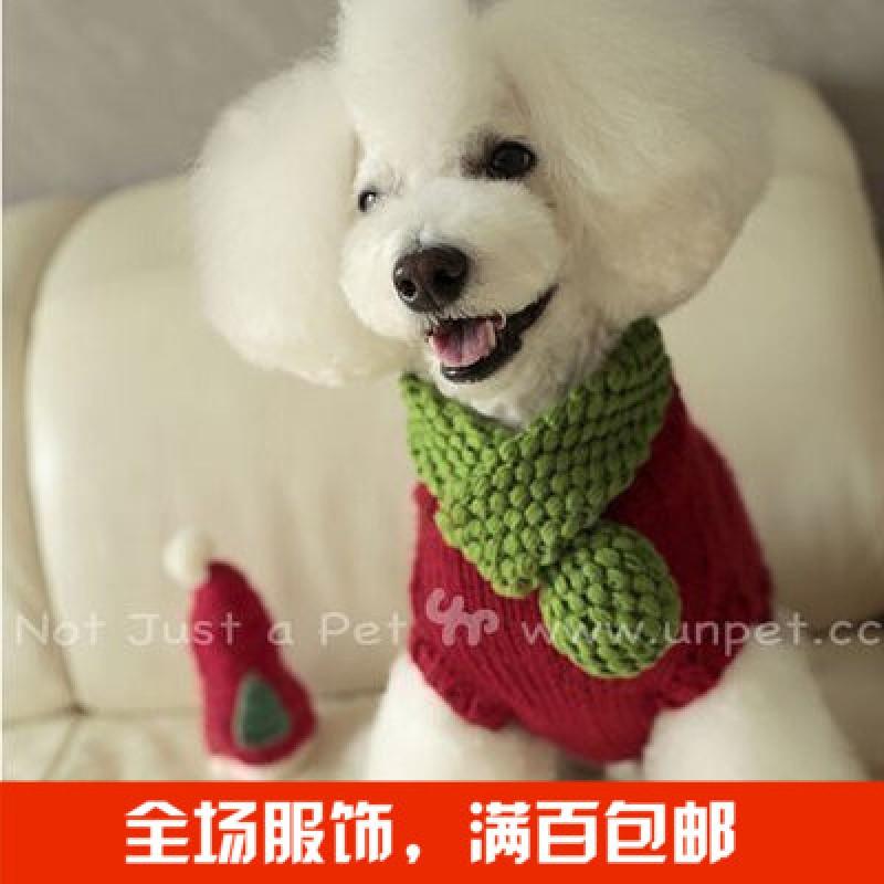 宠物狗狗可爱围巾 纯手工编织纯棉糖果彩色泡泡球围脖