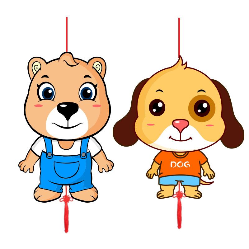 狗年灯笼手工制作材料包 儿童卡通塑料花灯元宵 春节创意礼品图片