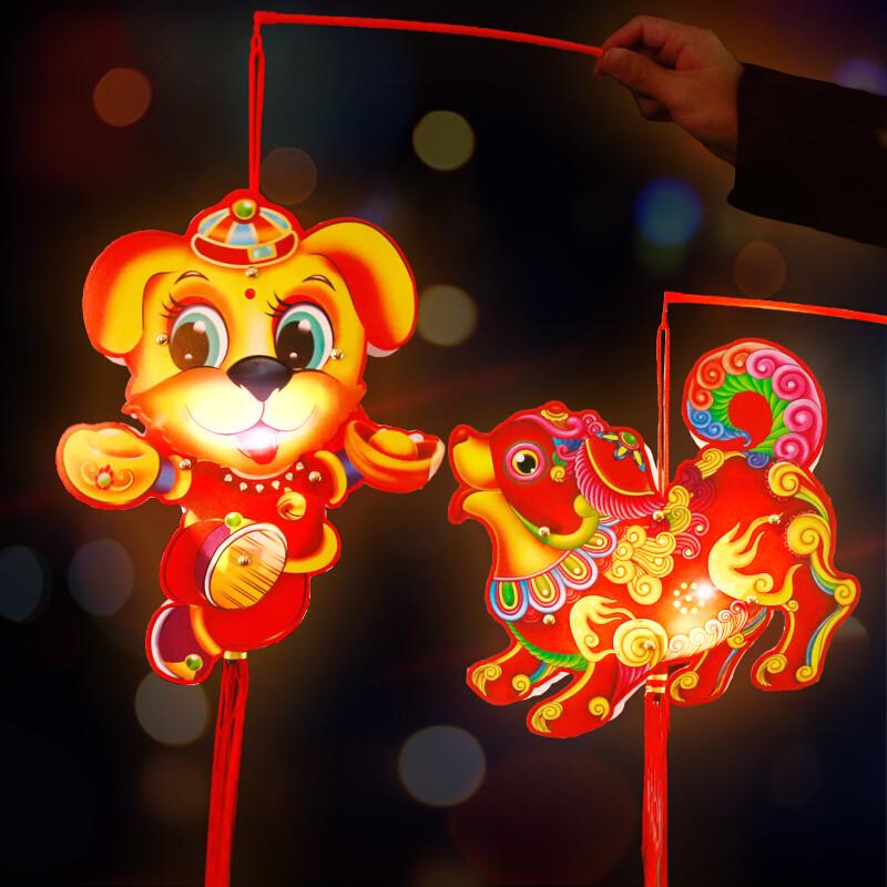 狗年过年玩具手提儿童手工灯笼diy制作材料包春节发光元宵节花灯