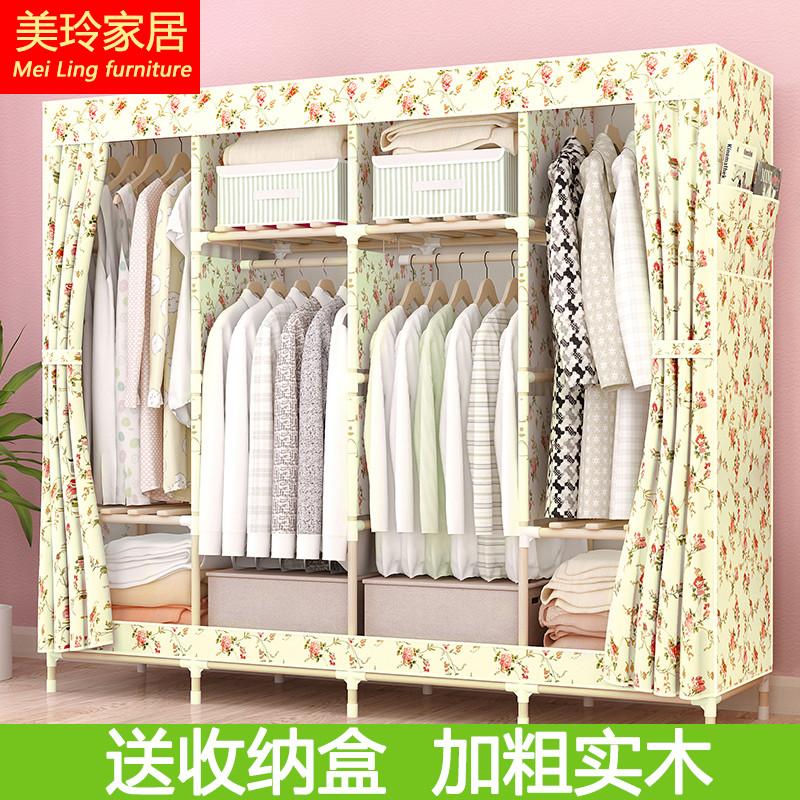 簡易衣柜經濟型雙人牛津布兒童實木布藝組裝衣櫥折疊簡約現代柜子