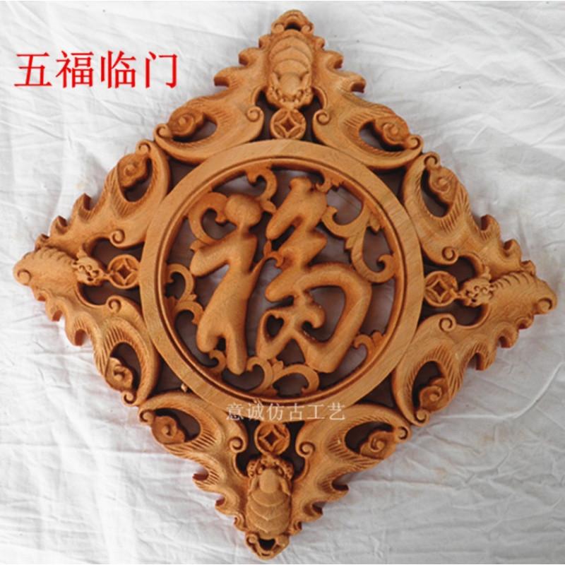 新款中式东阳木雕挂件香樟实木扇形圆形仿古雕刻工艺品背景墙壁挂