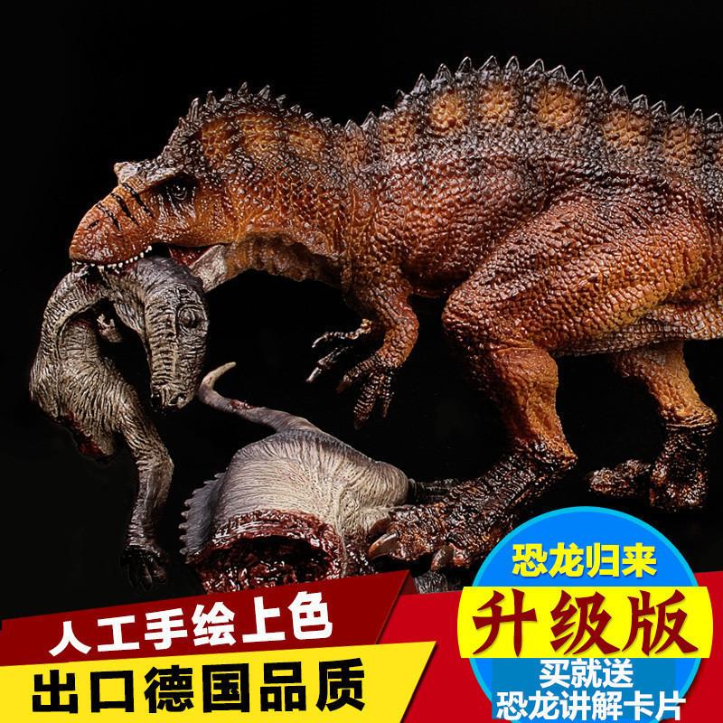 出口实心仿真恐龙玩具套装塑胶动物恐龙模型霸王龙镰刀龙暴龙棘龙迅猛