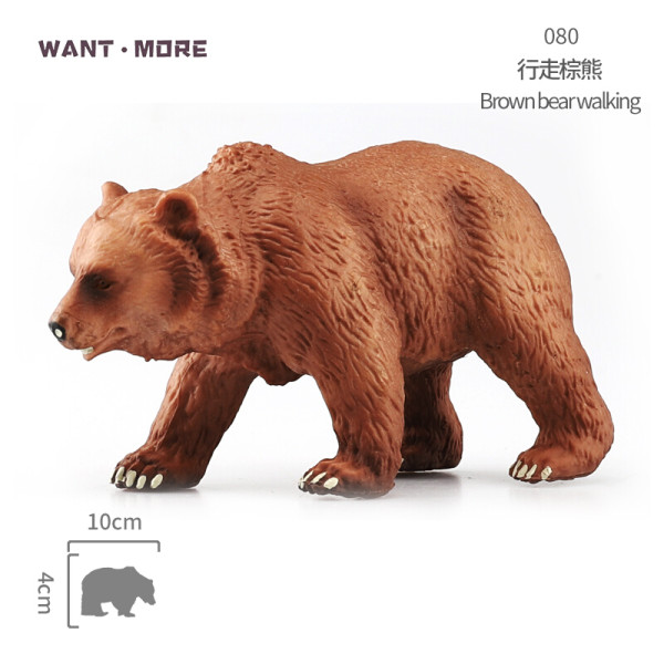仿真实心动物玩具模型野生动物狮虎豹大象马河马鳄鱼长颈鹿男女礼物