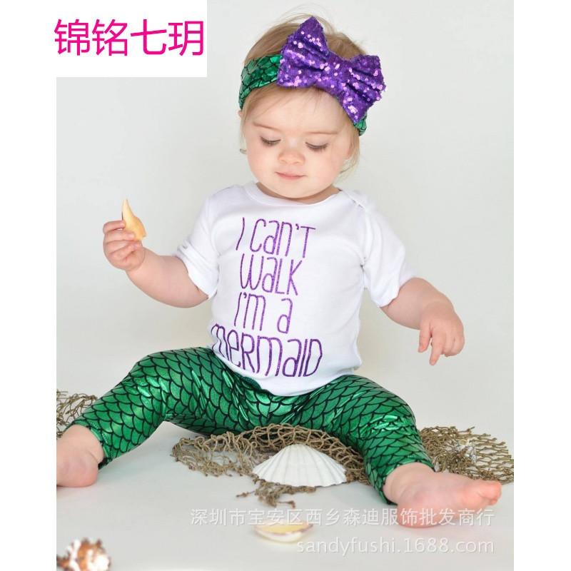 锦铭七玥ins爆款2018春夏婴童套装 可爱美人鱼女童三件套套装代发