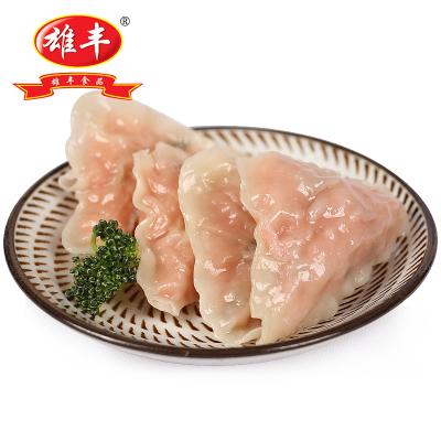 雄丰太湖燕饺子500g麻辣烫关东煮配菜火锅食品冷冻美食烧烤食材