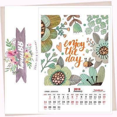 2018年可爱快乐森林兔子手绘动物儿童幼儿园日历月历竖款台历挂历