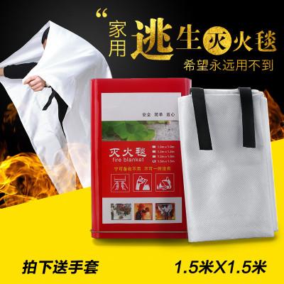 灭火毯隔热消防加厚方块工业防火布实用办公室家用石棉布逃生焊接