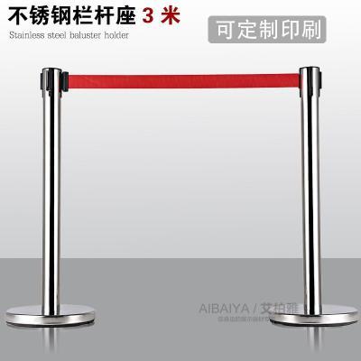 防护栏排队护栏围栏一米围挡不锈钢伸缩带安全通用栏杆座隔离