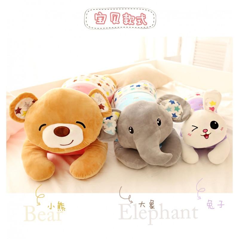 可爱小兔子大象毛绒大抱枕 熊玩具娃娃公仔女生礼物 卡通儿童枕头