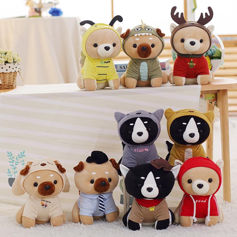毛绒玩具软体皮卡狗公仔可爱动物新年礼物狗年女生 兔