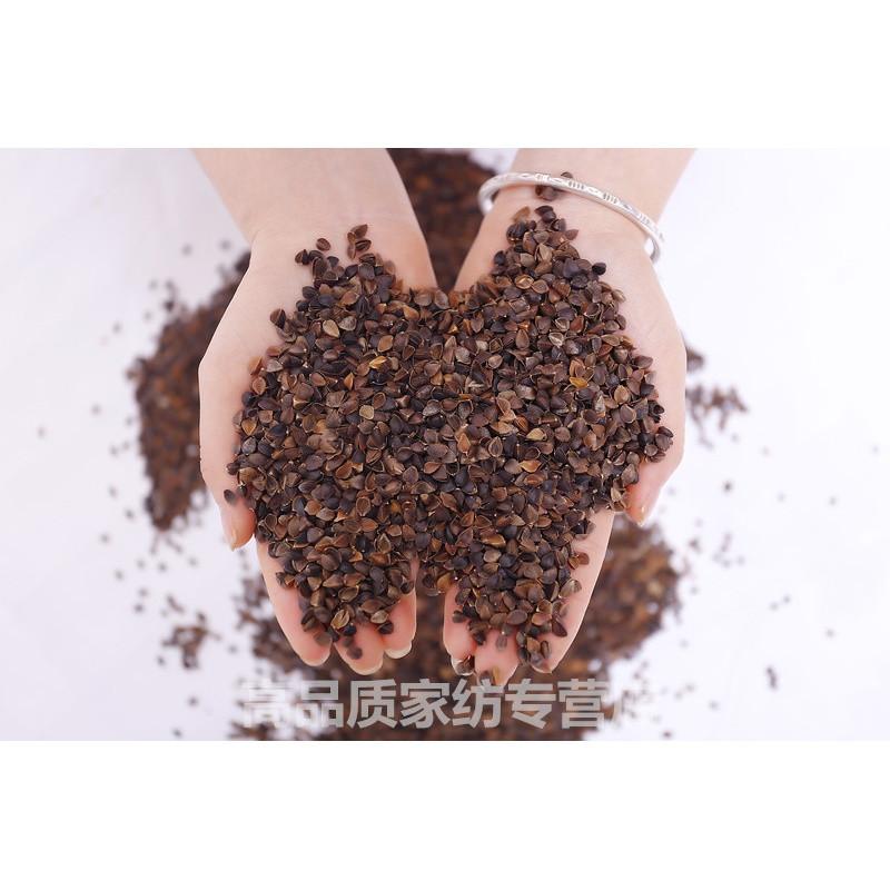 荞麦壳如何清洗_优质荞麦壳 荞麦壳散装 荞麦皮 荞麦枕头 荞麦枕芯 高温消毒乔麦