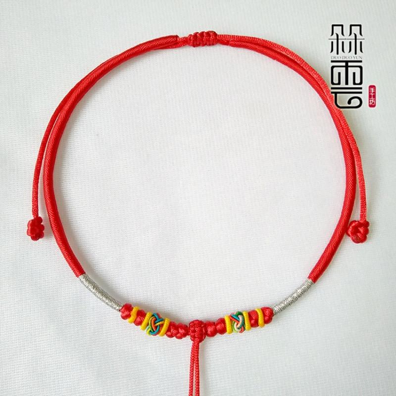 百天满月宝宝吊坠绳手工编织婴儿红绳金锁银锁挂绳儿童项链