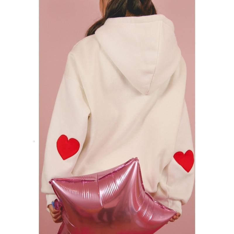 薇姬桑妮日系甜美粉色兔耳朵爱心加绒连帽春秋卫衣外套可爱少女学生