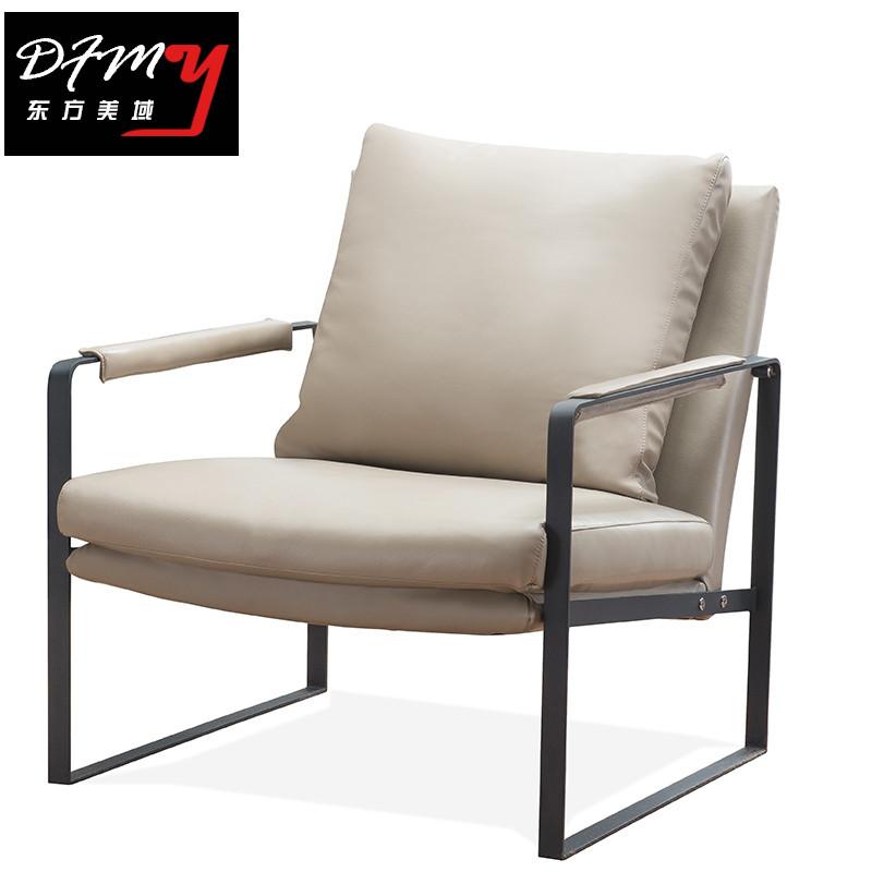 现代简约北欧单人沙发椅设计师休闲椅客厅真皮沙发椅包邮