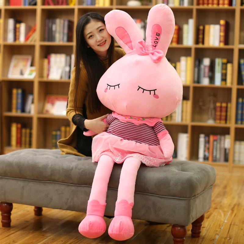 毛绒玩具兔子小白兔公仔玩偶抱枕大号布娃娃可爱女孩儿童女生睡觉